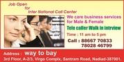 an international call centre opening WTB49